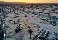 石油供应投资骤减:前景黯淡
