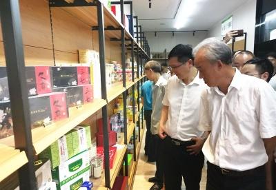 贵州打造中药材产销对接窗口助推产业振兴