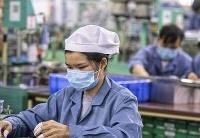 越南采取史无前例措施来复苏经济