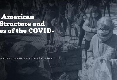 南美经济结构和疫情的后遗症