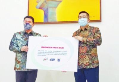 伊利携印尼子公司向雅加达捐赠抗疫物资