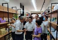 """中药材体验店在贵阳开业,线下选购黔中""""仙草""""你心动吗?"""