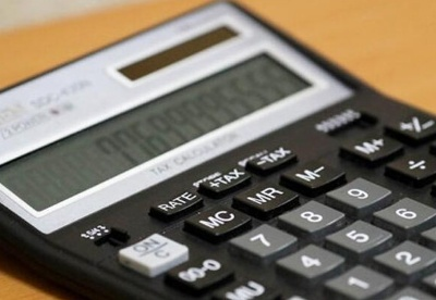 白俄罗斯6月的通货膨胀率为0.2%