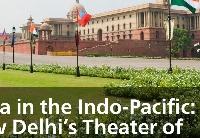 印太地区的印度:新德里的机会领域