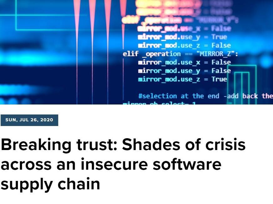 不安全的软件供应链危机的阴影