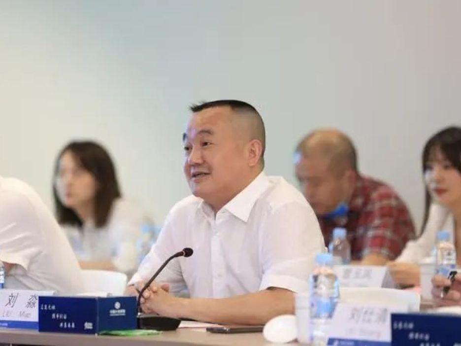 泸州老窖走进中国大地保险 民族品牌携手创新共赢