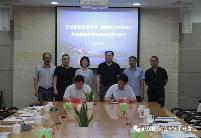 宁波、鹤壁经开区签署战略合作框架协议,进一步加强产业合作