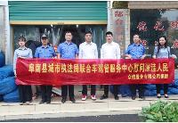 安徽阜南:民企心系家乡灾区  响应政府号召捐赠防汛物资