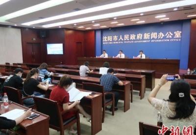 第十九届中国制博会将以线下线上结合的方式举办