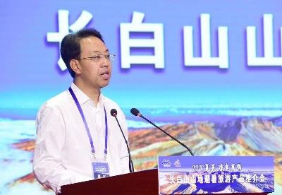 陈鸿罡:发挥长白山资源优势,推进吉林旅游全面复工复业