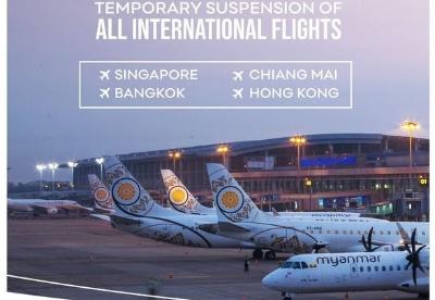 缅甸国家航空暂停国际航班的时间延长至9月底