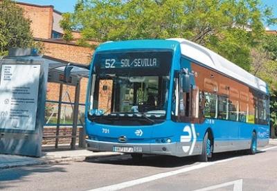西班牙与中企比亚迪新签订30台纯电动大巴采购协议