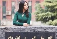 """卡琳娜:""""我要到心心念念的中国读书"""""""