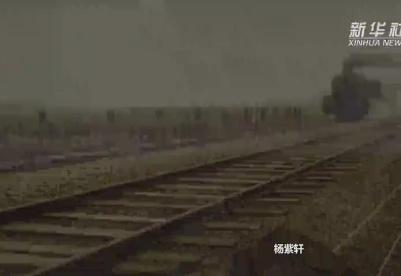 解码滇越铁路上的胶轮动车