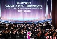 第二届中国苏州江南文化艺术·国际旅游节引八方宾客