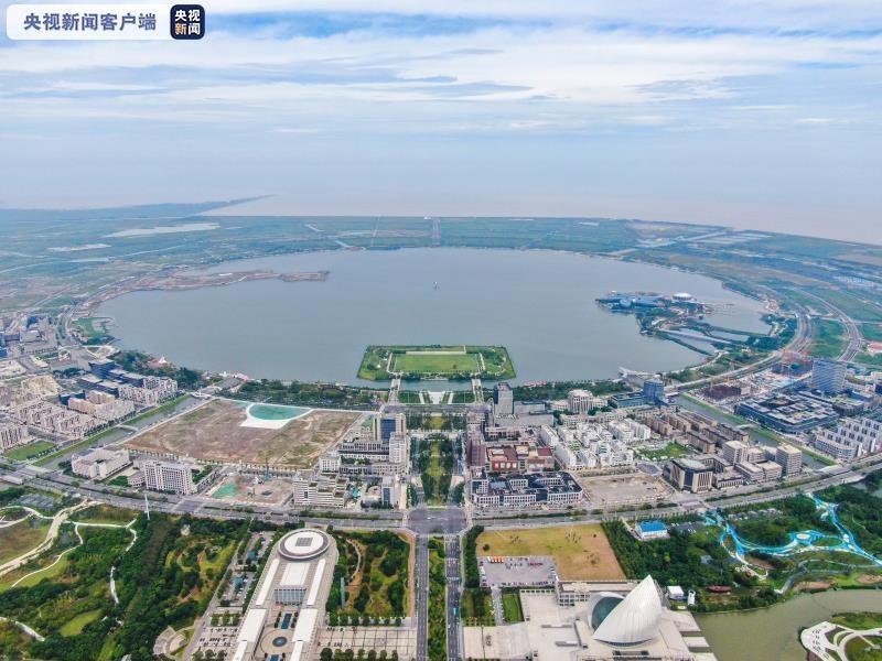 上海发布临港新片区3年行动方案 出台42条举措打造特殊经济功能区