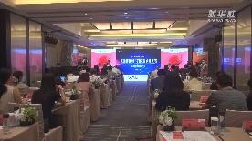 第21届中国国际食品和饮料展将在上海举办