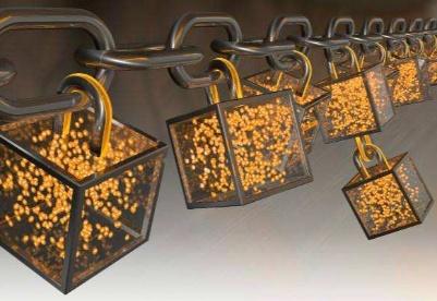 贵州省利用区块链提升传统中药材产业发展