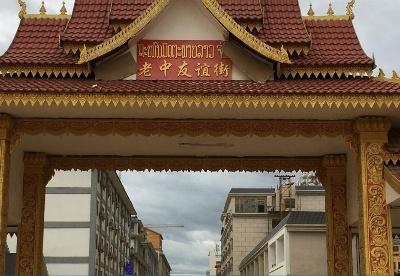 东南亚经济特区正在向地缘政治化发展
