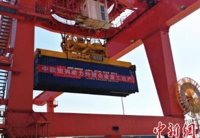 中欧班列助力黑龙江外贸企业复工达产