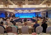 安徽怀远(温州)汽车零部件产业合作恳谈会召开