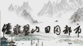 """璧山—一幅沙画带你领略重庆主城都市区""""迎客厅"""""""
