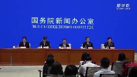 银保监会:银行业金融机构普惠型小微企业贷款同比增长28.4%