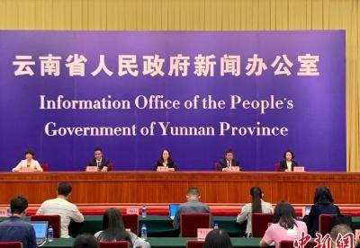 """云南省提出将万亿级现代物流业打造成为""""一带一路""""的重要战略支点"""