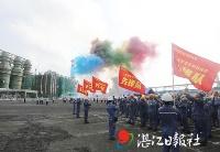 决战湛江钢铁三高炉系统项目力争明年6月底前投产