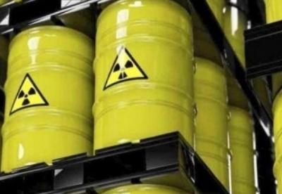 哈美两国签署关于减少高浓缩铀的联合声明
