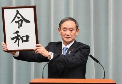 日本新首相的外交态度