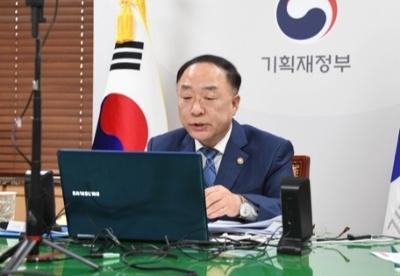 第20次韩中日财长和央行行长会议在线举行