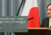日本新任首相面临严峻的外交政策挑战