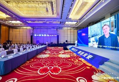 2020宁波创新设计周现场