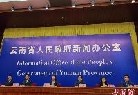 云南数字经济基础逐步完善 建成跨境陆地光缆13条