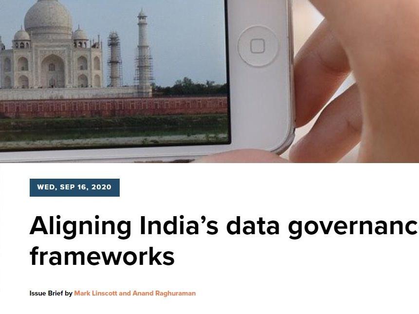 调整印度的数字治理框架