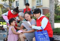 安徽淮北相山区:巾帼志愿者为城市增添亮色
