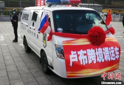 黑龙江省首条卢布现钞陆路跨境调运通道开通