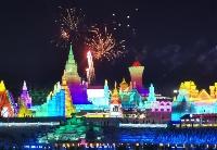 长春莲花山度假区管委会入选吉林省首批省级全域旅游示范区创建单位