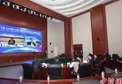 长春与韩国仁川共享开放合作新机遇