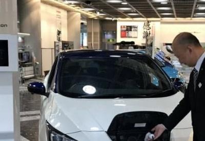 日本2018年电池专利申请占全球三分之一
