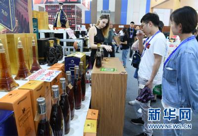 贵州将举办酒博会线上活动助力经济发展