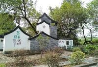 """芜湖繁昌区:""""三举措""""推动美丽乡村建设"""