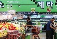 韩国8月CPI同比上涨0.7%