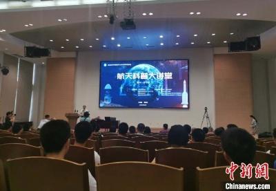 2020年中国航天大会将于18日在福州正式启幕