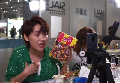 第21届中国国际食品和饮料展览会在上海开幕