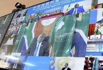 结构调整有助于疫后非洲经济复苏