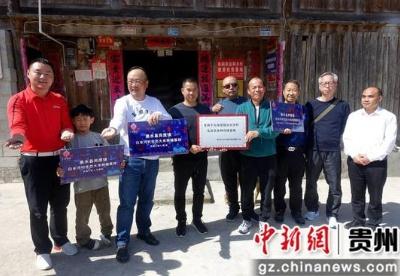 贵州惠水:百亩荒地变良田 布依村民笑开颜