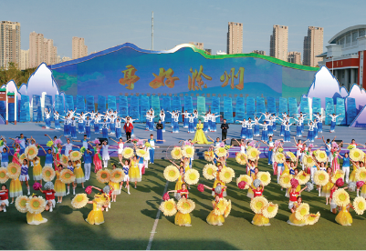 安徽省第五届全民健身运动会在滁州开幕