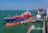 中科炼化首批出口成品油装船外运 预计本月出口成品油达9万吨